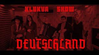 Rammstein - Deutschland (Epic Russian Cover)