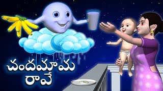 Chandamama Raave Telugu 3D Rhymes for Children  More Baby songs
