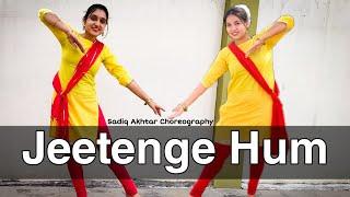 Jeetenge Hum Dance Cover   Sadiq Akhtar Choreography   Dhvani Bhanushali   Lijo George and DJ Chetas
