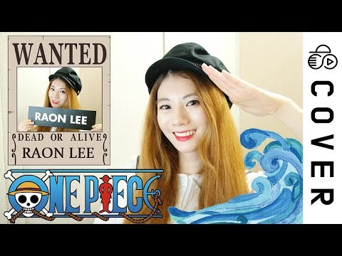 ONE PIECE OP 20 - HOPE┃Cover By Raon Lee