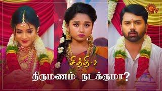 Chithi 2 - Ep 168 | 25 Nov 2020 | Sun TV Serial | Tamil Serial