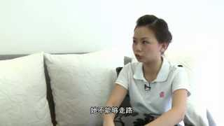 Fully Recovered From Serious Leg Injury; Able To Walk Briskly Now (Chinese Subtitles)