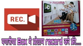 How to record TV program in free setup box