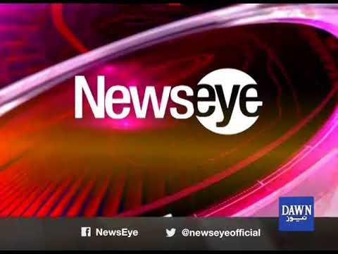 NewsEye - 28 December, 2017 - Dawn News