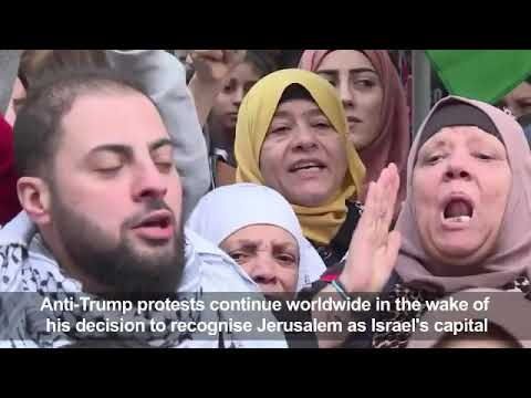 Protest against Donald Trump | America & Israel | World Muslims Stand with Palestine | Jerusalem.