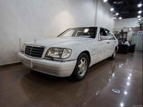 mercedes S500 45K 1998 | مرسيدس اس 500 1998 ماشي 45 الف فقط
