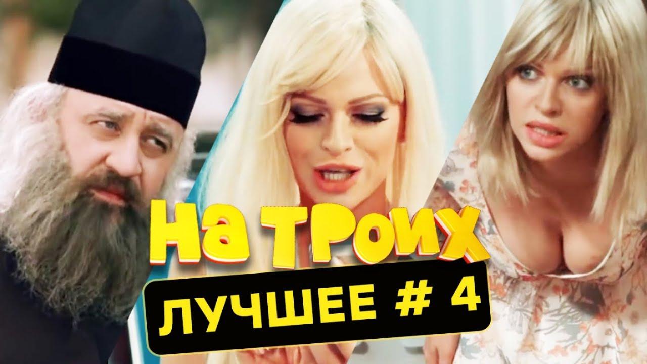blondinka-na-prieme-u-vracha-chay-trahnul-video