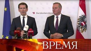 Германия сдала австрийцам их бывшего полковника: как утверждается, агента российской разведки.