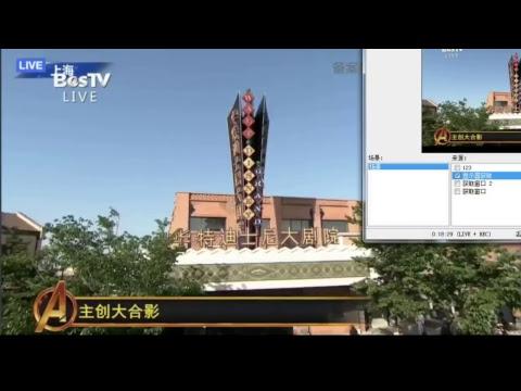 Live正在直播:电影《复仇者联盟3:无限战争》主演四巨头空降上海迪士尼出席红毯活动