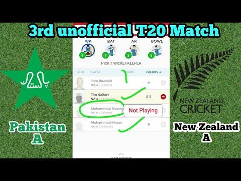 PK-A vs NZ-A 3rd unofficial T20 match Dream11 | Pakistan A vs New Zealand A Dream11 | playing11