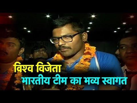 World Champion Indian Blind Cricket Team Got Warm Welcome At Home | Sports Tak