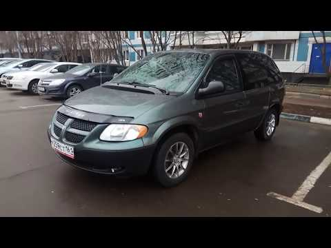 Dodge Caravan | Chrysler Voyager ПРОДАНА!!!   Додж караван . 2004 год. 2.4.