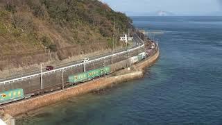 【JR貨】EF210牽引 高速貨物 5057レ (FHD)
