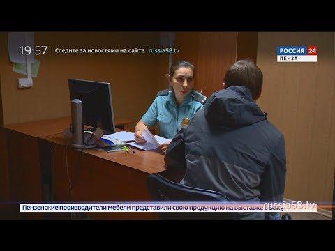 «Россия 24. Пенза»: о любви к непростой работе судебных приставов