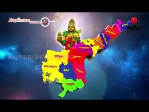 Breathless song about AndhraPradesh