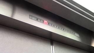【到着チャイム】アートホテル旭川のエレベーター