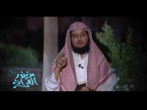 من نور القرآن الحلقة السادسة والعشرون