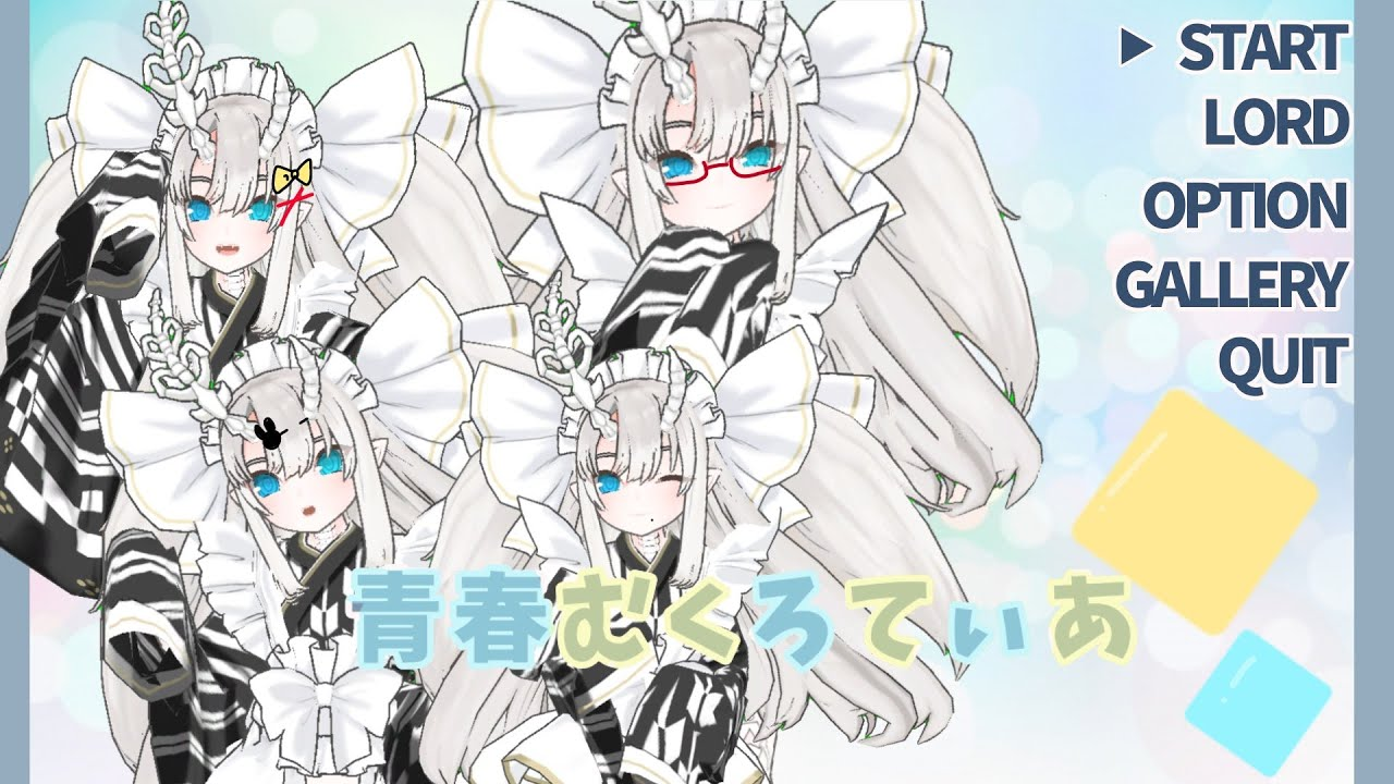 【3Dギャルゲ】目が覚めたら女子校に…!4人の女に囲まれて…【新人Vtuber】