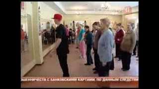 Продвинутые пенсионеры разучили уличные танцы