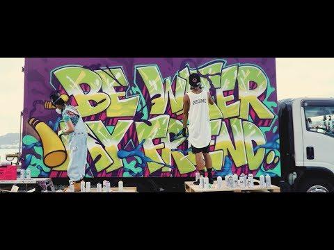 鍾舒漫 Sherman Chung - Be Water My Friend [ Art Project - Graffiti Writer ]
