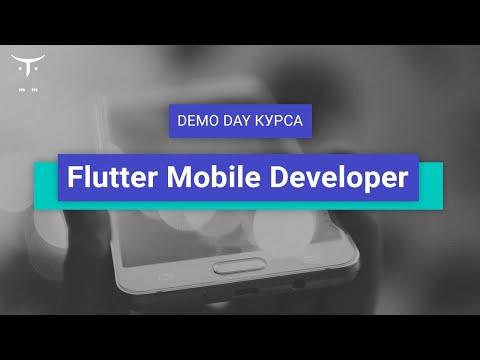 Demo Day курса «Flutter Mobile Developer»