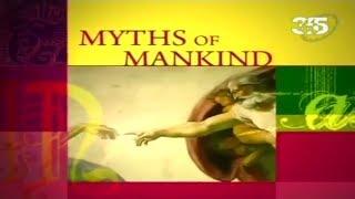 Мифы человечества | Myths of Mankind: Правда о Трое | Truth about Troy. Документальный фильм