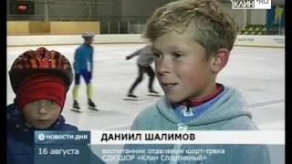 """ТНТ-Поиск Новая рубрика """"Расти и развиваться"""". Ледовый дворец. """"Клин спортивный"""""""