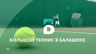 видео Новости одной строкой