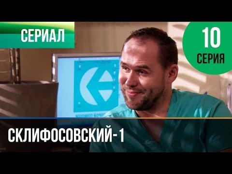 Сериал Ольга смотреть 2 сезон онлайн бесплатно 2017 все серии