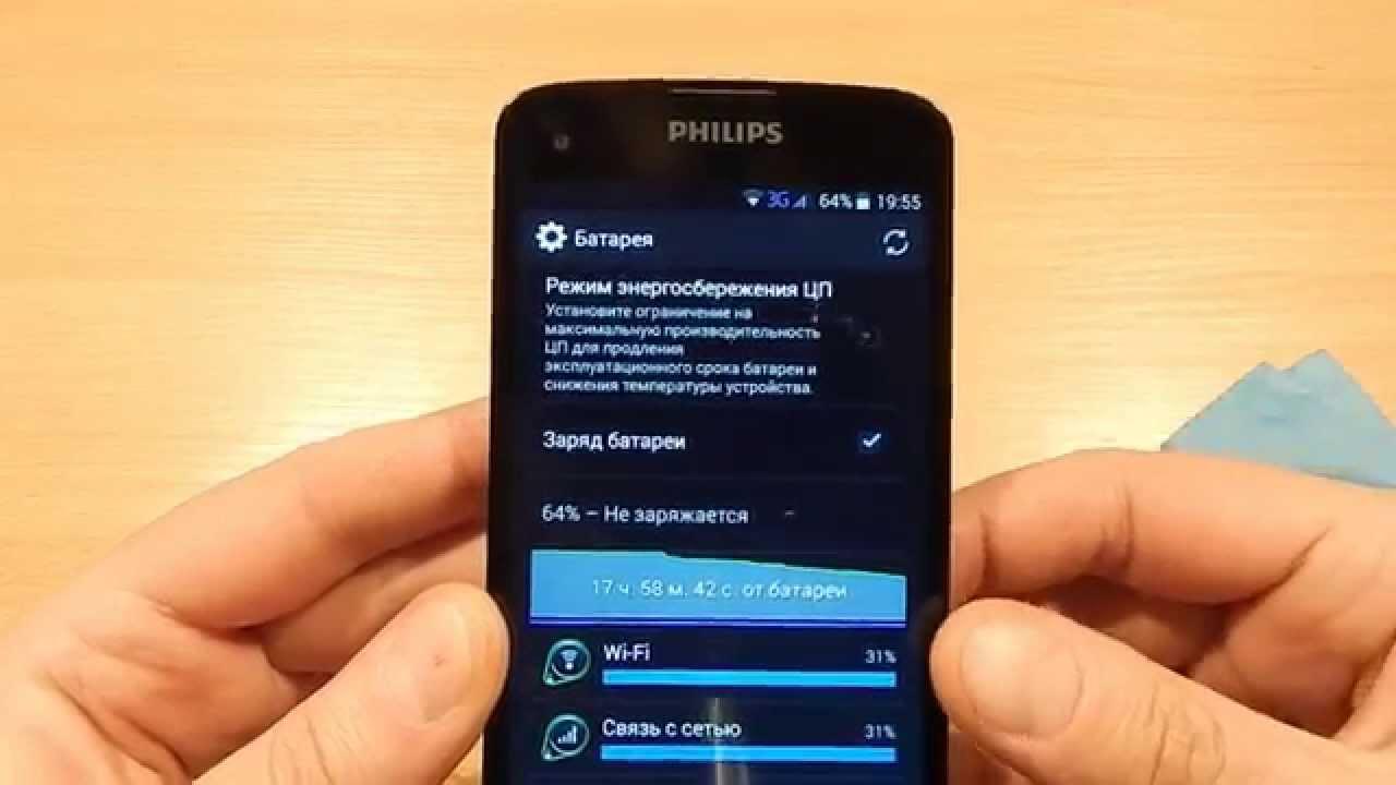 Купить мобильный телефон недорогой но хороший кнопочный!Кнопочный .