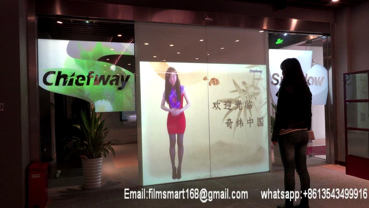 Smart glass smart film advertising display automatic doors youtube smart glass smart film advertising display automatic doors eventelaan Choice Image