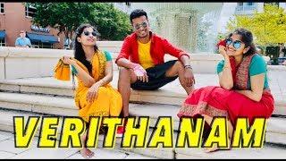 Verithanam   Bigil   Thalapathy Vijay   Dance   AR Rahman