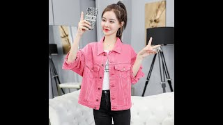 Женская розовая джинсовая куртка осень весна 2020 подиумная корейская мода джинсовые женские