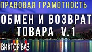 Возврат товара в течении 14 дней. Фокстрот (5ok.com.ua) продает брак? ч1(, 2015-12-01T11:53:21.000Z)