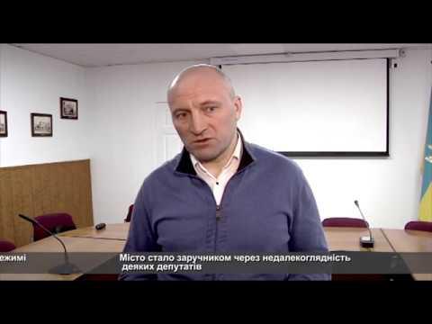Телеканал АНТЕНА: Ситуація критична,   міський голова Черкас про водопостачання