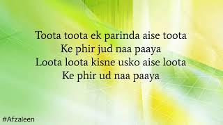Allah ke bande (Kailash Kher) - Lyrics