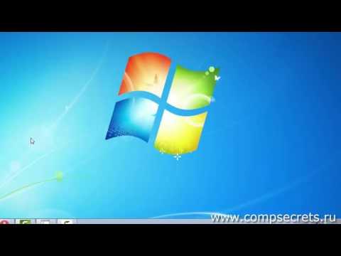 Как добавить сканер в windows 7
