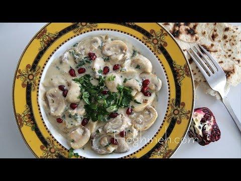 Very Easy Recipes-Sour Cream Mushrooms Recipe