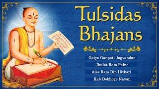 Tulsidas Bhajans in Beautiful voice of Anup Jalota - Bhakti Songs Hindi