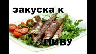 Мелкая Рыба В Кляре. Дешевые Рыбные Блюда На Скорую Руку