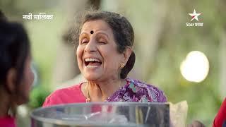 Molkarin Bai | मोलकरीण बाई | New Serial Promo | Star Pravah