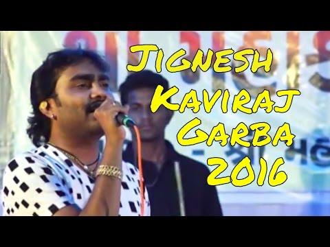 gujarati garba 2016 - garba dance songs - navratri garba gujarati 2016 - jignesh kaviraj garba