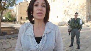 Member of Knesset Miri Regev