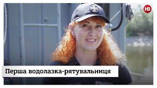 """""""Костюм важить 40 кілограмів"""". Інтерв'ю з першою в Україні водолазкою-рятувальницею"""