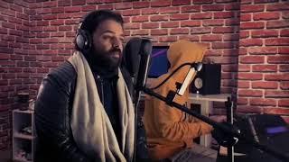 عمرو حسن - كريم جوهر | وحشتيني ٢ - جلسة خاصة