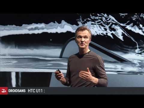 สรุปสั้น HTC U11 มีอะไรเด็ดบ้าง? - วันที่ 18 May 2017