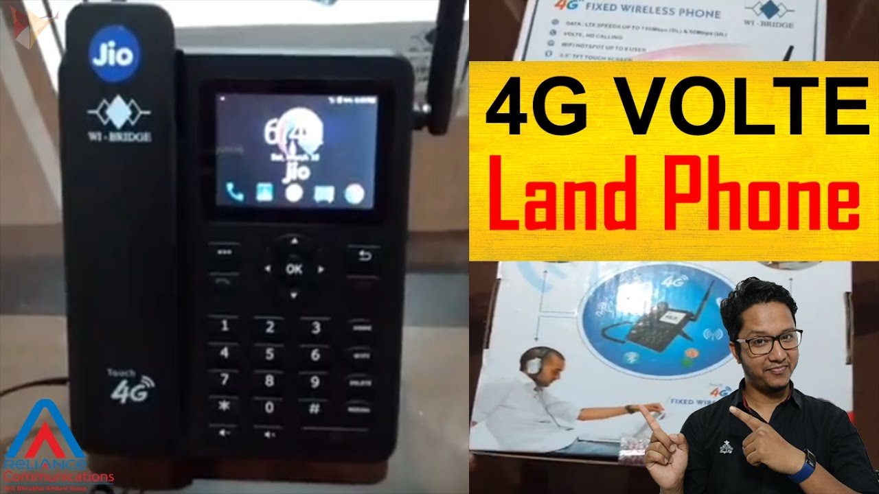 Jio 4G Volte Home Phone | Price, Specification,Availability by Rcom | Data  Dock