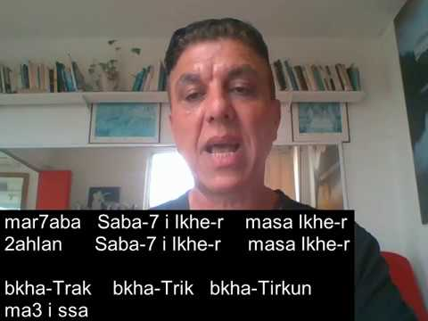 Learn Arabic / Lebanese. Lesson 1a Greetings. By author of 'Arabic Express' Bernard Khoshaba