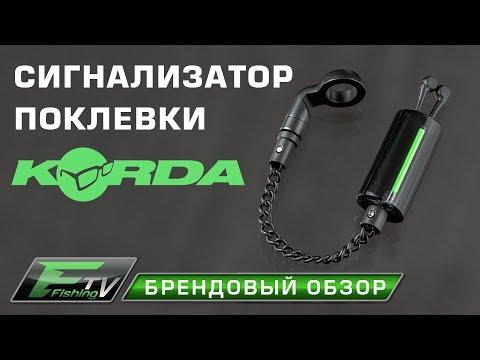 Механический сигнализатор Korda