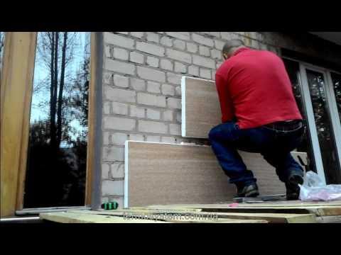 Термопанели. Секреты правильного утепления фасада дома,8 лет опыта: Термосистем Украина